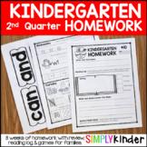 Kindergarten Homework with Weekly Family Games - Editable