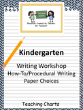 Kindergarten How-To/Procedural Writing Paper (Lucy Calkins Inspired)