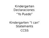 Kindergarten I Can Statements; Declaraciones de Yo Puedo