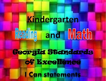 """Kindergarten """"I Can"""" Statements - GA Bulldogs"""