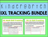Kindergarten IXL Tracking Bundle