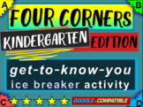 """Kindergarten Ice Breaker - """"FOUR CORNERS"""" get-to-know-you game"""
