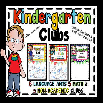 Kindergarten Incentive Clubs - I Can Statements - Certificates/Checklists -Goals