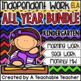Kindergarten Independent Work Bundle
