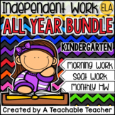 Kindergarten Independent Work Bundle