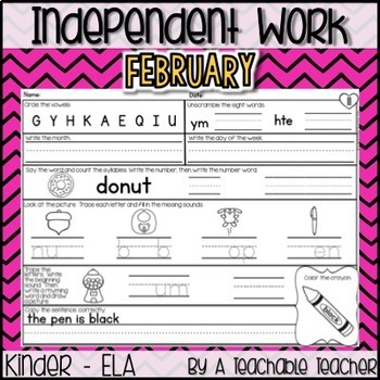 Kindergarten Independent Work - February