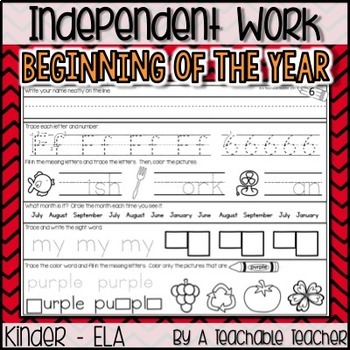 Kindergarten Independent Work - July or August
