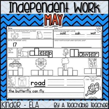 Kindergarten Independent Work - May