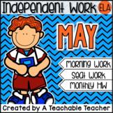 Kindergarten Independent Work - May
