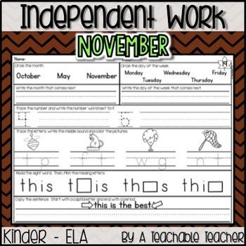 Kindergarten Independent Work - November