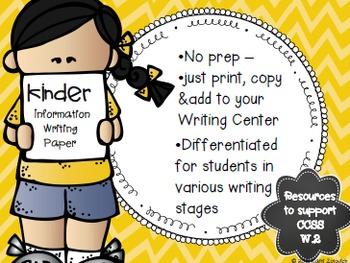 Kindergarten Information Writing Paper Pack {Lucy Calkins Inspired}