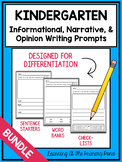 Writing Prompts for Kindergarten {Informational, Narrative, & Opinion BUNDLE}