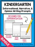 Kindergarten Writing Prompts {Informational, Narrative, Opinion Writing BUNDLE}