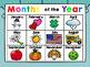Kindergarten Interactive Calendar (APRIL) - for Promethean