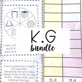 Kindergarten Math Journal - Geometry Bundle