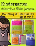 Kindergarten Interactive Math Journal {K.CC.2}