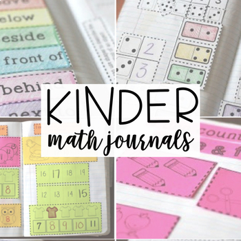 Kindergarten Math Journal YEAR LONG BUNDLE