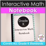 Kindergarten Interactive Math Notebook 1-Year BUNDLE