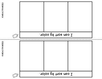 Kindergarten Interactive Math Notebook - CCSS Aligned!