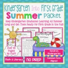 Kindergarten Into First Grade Summer Packet (No Prep, No Fluff, Common Core)