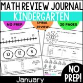 January Kindergarten Daily Spiral Review Math Journal