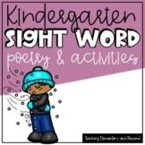 Kindergarten January Sight Word Poetry & Activities