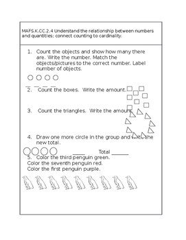 Kindergarten Journal Questions