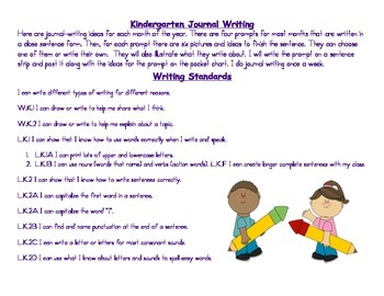 Kindergarten Journal Writing All Year