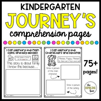 Kindergarten Journey's Comprehension Worksheet (NO PREP // GROWING BUNDLE)