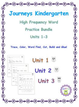 Kindergarten Journeys (2014) Sight Word Practice Units 1-3