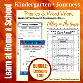 Kindergarten: Journeys BUNDLE Units 1-6 - Phonics/Word Wor