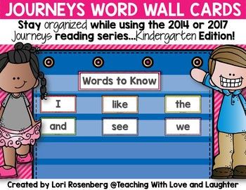 Word Wall Cards {Compatible With Kindergarten Journeys}