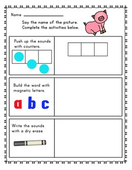 Kindergarten Journeys Lesson 17 RTI Letter, Sight Word, and Decoding Practice