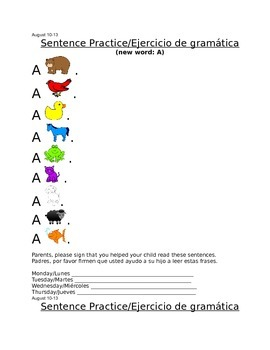 Kindergarten Journey's Sentence Practice