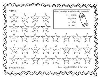 Kindergarten Journeys Sight Words Unit 2 (2011 edition)