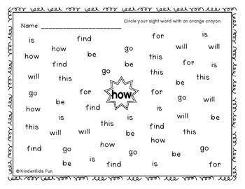 Kindergarten Journeys Sight Words Unit 4 (2011 edition)