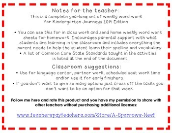 Kindergarten Journeys 2014, Spelling Vocabulary Centers SAMPLE of Year Bundle