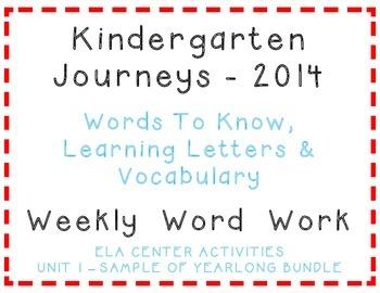 Kindergarten Journeys 2014, Spelling Vocabulary Centers SAMPLE of Year Bundle