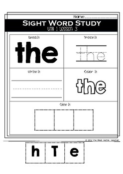 Kindergarten Journeys Unit 1 Sight Word Supplement
