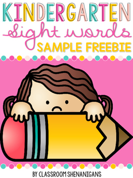 Kindergarten Journeys Sight Words Unit 1- 6 Sample FREEBIE