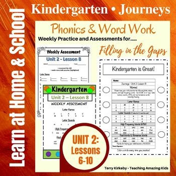 Kindergarten: Journeys-Unit 2....Filling in the Gaps with Phonics & Word Work!