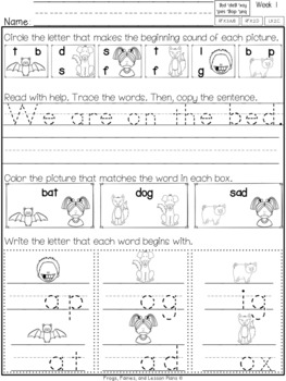 Kindergarten Language Arts - Free Sample