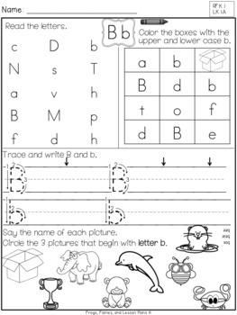 Kindergarten Language Arts Homework - 2nd Quarter