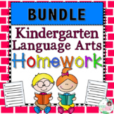 Kindergarten Language Arts Homework Bundle