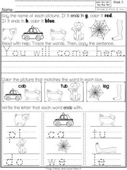 Kindergarten Language Arts Homework Bundle
