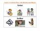 Kindergarten Language Arts Vocabulary Word Cards