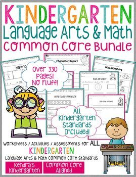 Kindergarten Language Arts and Math Common Core Super Bundle
