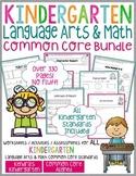 Kindergarten Language Arts and Math Common Core Super Bundle
