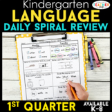Kindergarten Language Spiral Review | Grammar Practice | 1
