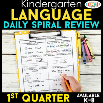 Kindergarten Language Homework Kindergarten Morning Work 1